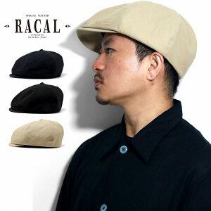 [全品5%OFFクーポン] キャスケット メンズ ラカル 綿100% ハンチング メンズ コットン キャスケット帽 レディース 6パネル racal キャスケット 帽子 メンズ 日本製 送料無料[ newsboy cap ]20代 ファッション 30代 コーデ