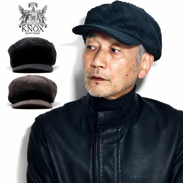 KNOXノックスブランドキャスケットコーデュロイ日本製牛革ベルトサイズ調整ロングブリムキャスケット帽メンズフリーサイズブラックブ