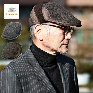 [10%OFFクーポン]期間限定| 紳士 ハンチング 帽子 STETSON ハンチング帽 ヘリンボーン 帽子 ツイード 防寒 冬 ハンチング メンズ ブラウン 防寒着 グレー 帽子 日本製 Mサイズ Lサイズ LLサイズ stetson メール便 送料無料 プレゼント 40代 50代 60代 ファッション