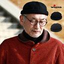 wigens メンズ ロールキャップ カシミヤ つば無し 帽子 フィッシャーマンキャップ ブラック キャップ チャコールグレー つばなし帽子 お洒落 ワッチキ