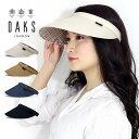 つば広帽子 レディース 紫外線対策 サンバイザー 花柄 日焼け止め UVカット ハット 取外し可 折畳み可 大人気 アウトドア おしゃれ 送料無料