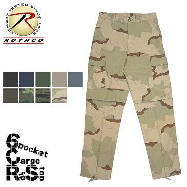 ROTHCO[ロスコ] 6ポケットカーゴパンツ - RSトライカラーPCRS(P/C) ★ メンズ ミリタリー パンツ 6P 大きいサイズ 米軍 軍物 軍パン ダンス ヒップホップ バイク サバゲー アウトドア P27Mar15