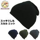 【ネコポス対応】 ROTHCO [ ロスコ ] アクリルスカルキャップ (全5色) ★ ビーニー ニット帽 ニット キャップ 帽子 スノーボード メンズ レディース P27Mar15