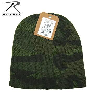 【 ネコポス対応 】ROTHCO[ロスコ] アクリルスカルキャップ - ウッドランドカモ ★ ニット帽 ニットキャップ ビーニー 帽子 メンズ レディース