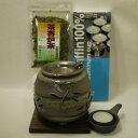 常滑焼 茶香炉セット 石龍窯 透かしトンボ 日本製