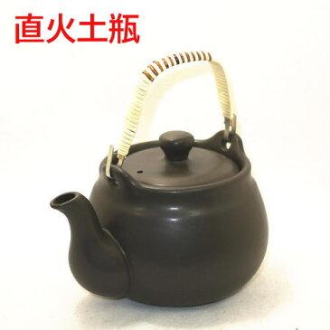 耐熱陶器 薬草土瓶 黒1.6リットル 日本製 常滑焼