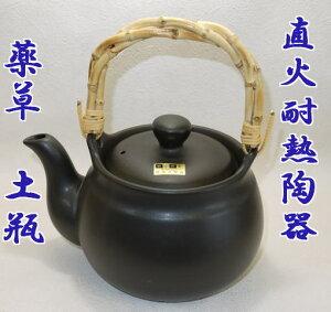 耐熱陶器(日本製)の薬土瓶です耐熱陶器 薬草土瓶 黒2リットル 日本製常滑焼