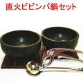 石焼ビビンバ鍋16cm超耐熱陶器日本製美濃焼スタッキング(積重OK)