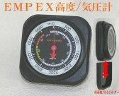 高度気圧計アルティ・マックス ALTI-MAX4500