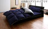 布団セット シングル 羽根 羊毛混 8点セット 床畳用