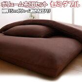 布団セット セミダブル 極厚 6点セット 床畳用
