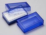 プラスチック製名刺ケース