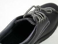 安全靴(革製)ブラックMORSE/モールス