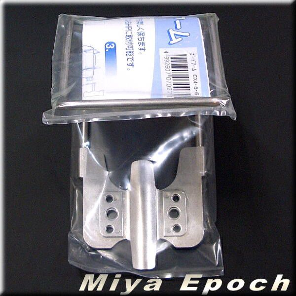 Guard Arm for electric reel command X(for CX-4/CX-5HS/CX-6HP) Miya Epoch