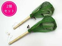 スチールジョレンセット【2個セット】潮干狩り用(貝取りジョレン)