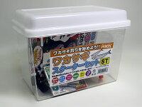 ワカサギスターターセット【竿+リール+仕掛け+水槽+冊子】