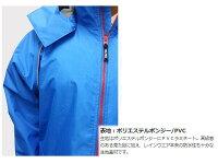 防寒雨具上着のみ雨先案内人暖ジャケット