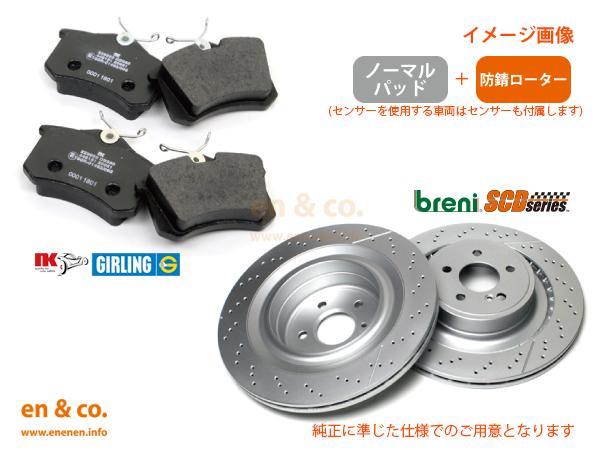 ブレーキ, ブレーキパッド Rover XN12A ()