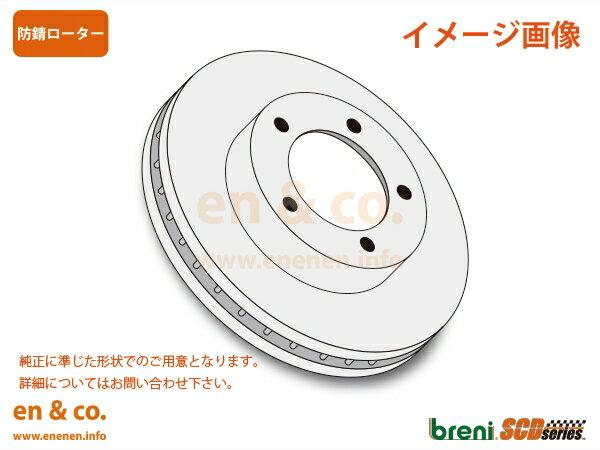 ブレーキ, ブレーキローター VOLVO XC90(2) LB420XCP ()