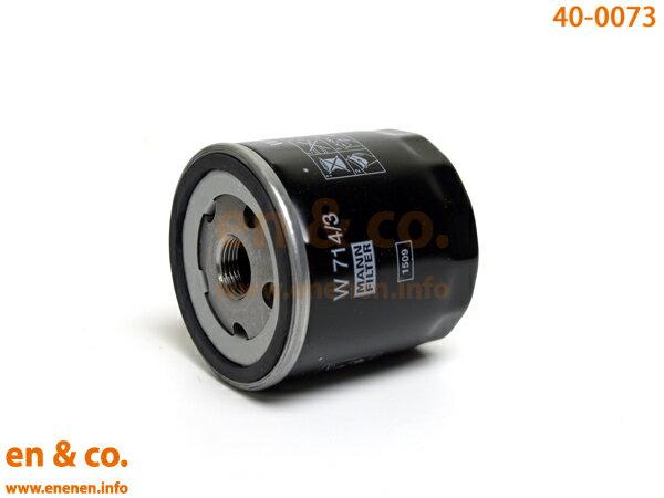 エンジン, オイルフィルター FIAT X19 128BS ()