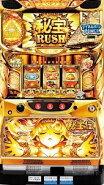 楽天ランキング 1位/【大都技研】秘宝伝〜伝説への道〜◆コイン不要機セット◆パチスロ実機【中古】
