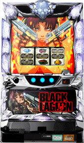 【七匠】パチスロブラックラグーンリミットブレイクT(BLACK LAGOON3)◆コイン不要機セット◆パチスロ実機【中古】画像