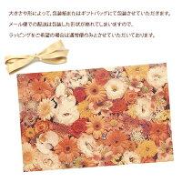 ラッピング包装☆アンティークフラワー☆包装紙☆ギフトバッグ☆【RCP】