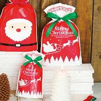 最大500円クーポンラッピング包装ラッピングバッグギフトプレゼントラッピングクリスマス包装紙ギフトバッグ【RCP】◆