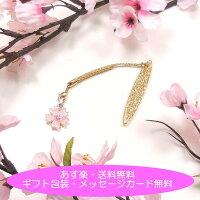 桜の帯飾り