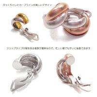 entiere(アンティエーレ):フラボッソぷっくりカーブラインが可愛いリングイヤリング