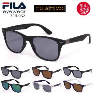 ab8ce6a36d2 FILA サングラス 日本 限定 偏光レンズ メンズ レディース スケーター アウトドア テニス つや消しフレーム 紫外線カット スポーツ