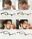【クーポンあり】 【メール便送料無料】メガネ 眼鏡 めがね ダテ 伊達メガネ フレーム サングラス 紫外線 UVカット レディース メンズ ラウンド ボストン カジュアル 小物 ファッション雑貨 ギフト #AW 2