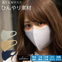 布マスク4枚セット繰り返し洗える韓国製おしゃれ在庫ありおすすめ素材黒デニム
