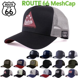 【クーポンあり】 ROUTE66 MESH CAP ルート66 メッシュキャップ 帽子 メンズ レディース ストリート アメカジ 春夏 オールシーズン 海 山 フェス キャンプ アウトドア かわいい ロゴ Tシャツ サングラス SNS プチ おしゃれ バイク バイカー キャップ 大きめ 深め