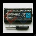 【人気商品】、【即日発送】【大容量2000mAh】任天堂DSi用互換バッテリーパック【DSI-BATT-2000】