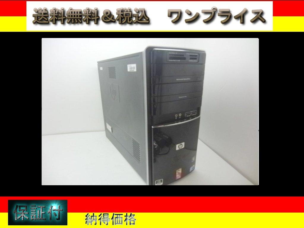 パソコン, デスクトップPC HP p6200 i3 3.1GHz 2GB 160GB WINDOWS7