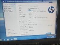 HP6000ProC2D2.93GHz1GB160GBマルチWINDOWS7プロ17インチ【中古】【送料無料】【NEWショップ】【あす楽対応】【あす楽_土曜営業】