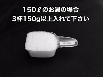 【化粧品】国産エプソムソルト10kg【送料無料】50gスクープ付入浴剤シークリスタルスオリジナル