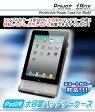 【iPad2用大容量バッテリーケース】MiLi Power iBox【HI-K47】 iPad2 iPad 2 バッテリー 充電器 ケース カバー microUSB USB接続 8000mAh 大容量 LED 持ち運び