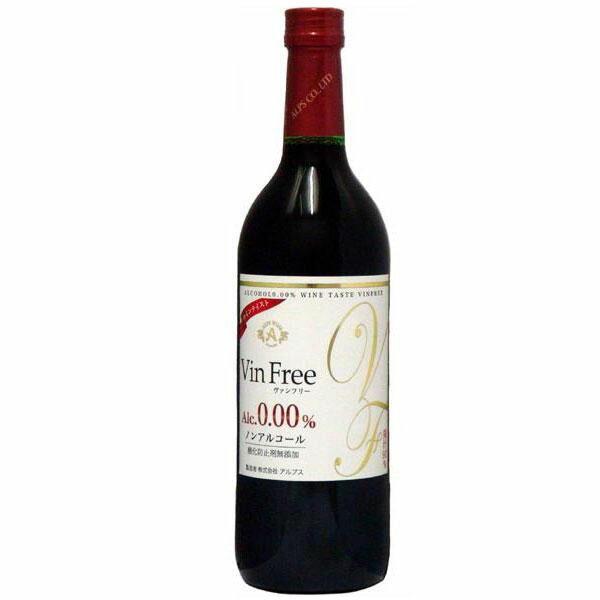 ※メーカー直送・同梱代引き不可 アルプス ノンアルコールワイン ヴァンフリー赤 720ml 6本セット