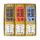 ※メーカー直送・同梱代引き不可 回進堂 岩谷堂羊羹 新中型 (3本入)×2セット