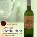 Blanc2014