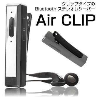 藍牙身歷聲接收器藍牙耳機耳機免提無線耳塞耳機藍牙剪輯藍牙版本 2.1 + EDR HSP HFP A2DP AVRCP