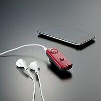 自分のイヤホンをBluetoothで使用可能に! ワイヤレスで音楽も通話も楽しめる!AVRCPに対応でら...
