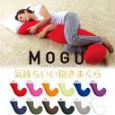 腰痛は横向きの寝方で改善される!快眠しながら症状改善!