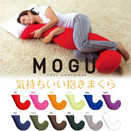 MOGU 気持ちいい抱きまくらサポート ...