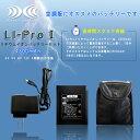Lipro11