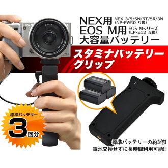 耐力電池手柄數碼相機電池容量 4000 mAh 3 次旅行攝影照片視頻攝像機搖預防三腳架很長時間
