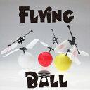【在庫限り★】Flying Ball フライングボール 手の平で操作するボール型ヘリ 【ホワイト/イエロー/レッド】【レッド以外完売】 ボール ヘリコプター おもちゃ フワフワ リフティング 大人用 ステッカー デコレーション USB 充電