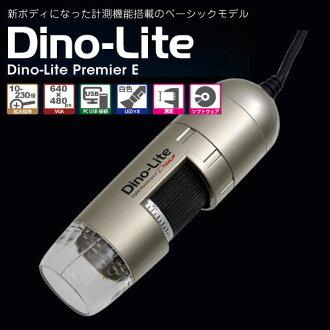 Dino 建興總理 E dinolite 總理頭皮,頭髮,頭髮根檢查皮膚皮膚檢查美麗,工業化學、 實驗室、 科學和教育